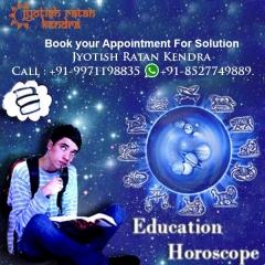 Educational Horoscope