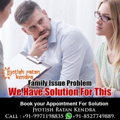 Family Issues Problems