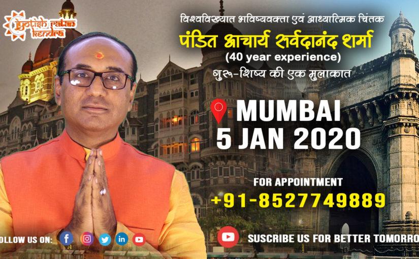 Mumbai: 5 Jan, 2020 (SUN) (Book Appointment)